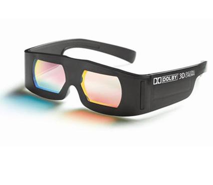 Dolby 3D logo